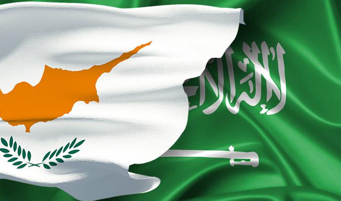 Double tax treaty for between Cyprus and Saudi Arabia